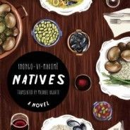 Fiction Friday: An Excerpt from Cameroonian Author Inongo-vi-Makome's English-language Debut, Natives